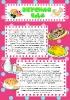 Информация по питанию