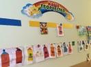 Наш детский сад_1